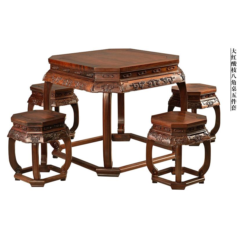 大红酸枝八角桌五件套