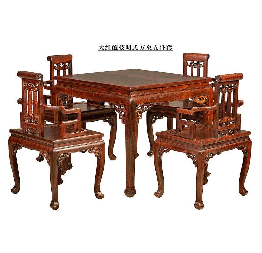 汕尾大红酸枝明式方桌五件套