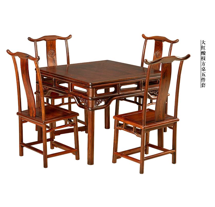 大红酸枝方桌五件套