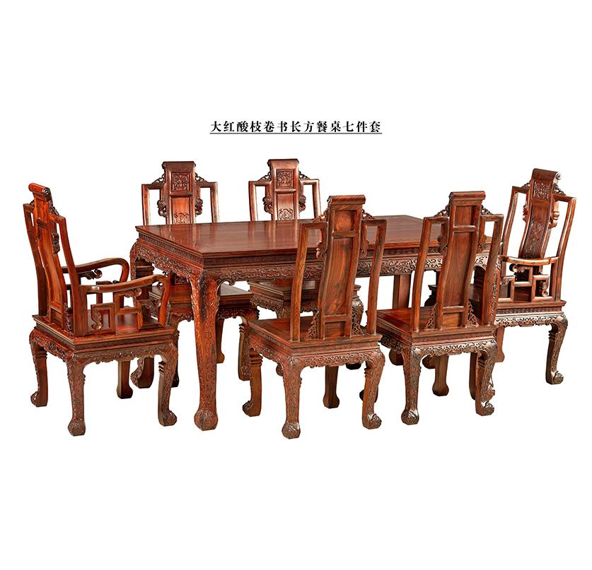 汕尾大红酸枝卷书长方餐桌七件套