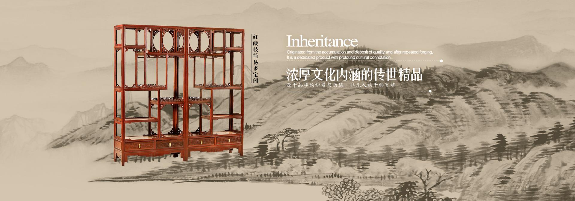北京红木餐椅