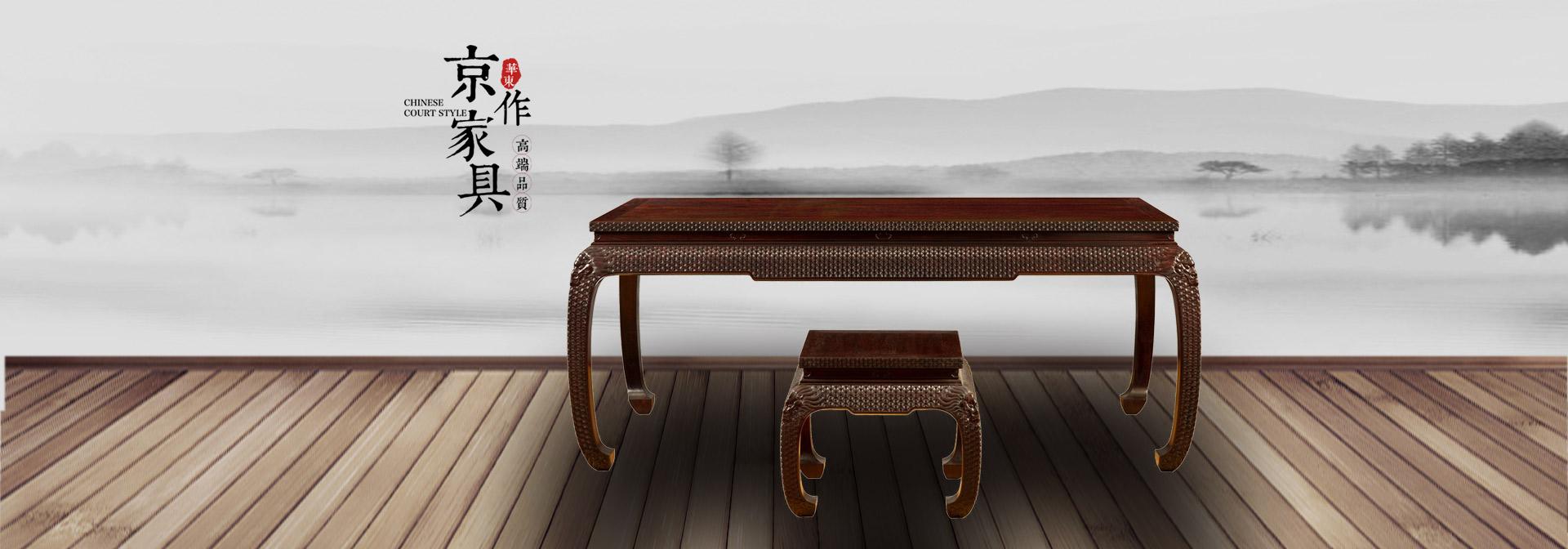 华东祥瑞檀香紫檀龟背纹画桌